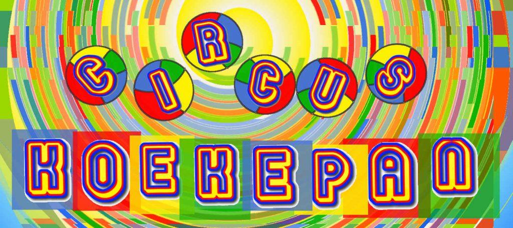 lesprogramma kunst circus creativiteit